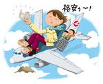 金融 経済 格安航空券