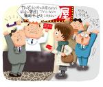 金融 経済 キャッシュカード割引サービス