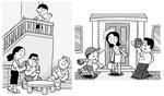 家 家族 家庭 リビング 玄関