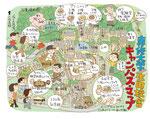 生田 専修大学 イラストマップ