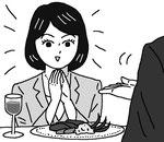人間 社会  食事 会食