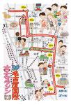 名古屋国際女子マラソンコースマップ