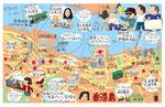 香港島イラストマップ