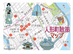 人形町散策マップ