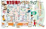 東京駅構内グランスタイラストマップ