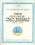 A partir de la 5ª edición de 1976