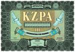 KAZAKHSTAN PSK Award