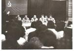 Встреча советских спортсменов с японским народом. Токио. 1964 год