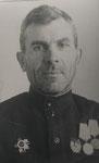 Мотяхин Иван Ермолаевич
