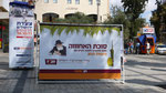 A LUBAVITCH-CHABAD SUCCAH IN JERUSALEM  © DA-B