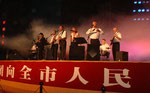 China 02.10.2004