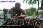 Это я, и копченая рыба:) (лещ-кольцо)