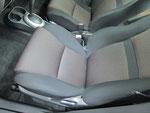 トヨタ イスト 室内前席周辺の嘔吐物汚れおよび使用汚れの車内クリーニング(清掃・洗浄・シミ抜き)後の写真33
