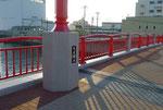 新川橋の写真4