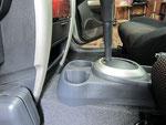トヨタ イスト 室内前席周辺の嘔吐物汚れおよび使用汚れの車内クリーニング(清掃・洗浄・シミ抜き)後の写真37