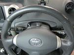 トヨタ イスト 室内前席周辺の嘔吐物汚れおよび使用汚れの車内クリーニング(清掃・洗浄・シミ抜き)後の写真8