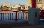 新川橋の写真3