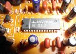 Technics RS-B965 DBX IC