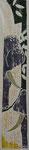 Holzschnitt auf Leinen gedruckt, 45x255cm, 960,00 Euro