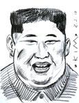 Kim,  8 1/2x 11 1/2  (22x29cm)