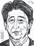 Abe,  8 1/2x 11 1/2  (22x29cm)