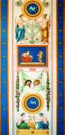 meine Rekonstruktion / Schloß Charlottenburg (nach Schinkel und Schoppe), Tempera