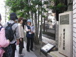 横浜天主堂跡