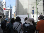 平安堂薬局(工事中)
