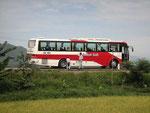 Unser Bus bis Hue