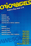 Kabira Bay feat. C-R