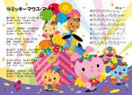 ミッキーマウスマーチ 童謡 歌絵本 かわいい キャラクター