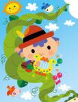 ジャックと豆の木 昔ばなし 絵本 キャラクター かわいい