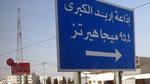 à Amman