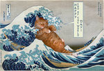"""La vague de Kunagawa"" par Katsushika Hokusai (1760-1849) et Svetlana Petrova"