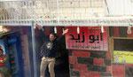 Welcome in Jordan
