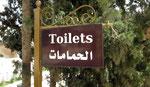 Peut-être un des mots d'arabe les plus utiles