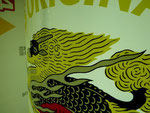 キリンビールのラベルには、隠し文字が3文字あるそうですが・・・、わかりますか?