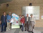 先ずは、阿倍野防災センターの1階玄関で記念撮影