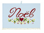 UT002 Christmas Noel Tea Towel