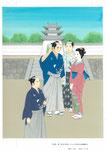 早見俊「虹色の決着」新潮文庫5月新刊・原画2014