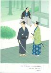 早見俊「新緑の訣別」新潮文庫11月新刊・原画2013