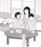 「週刊金曜日」連載主婦の科学・アズマカナコ著、貯金 2014