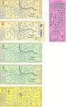 Verschiedene BVB-Billette, wie sie in den 60er-Jahren noch üblich waren (zum Vergrössern 1x auf das Bild klicken)