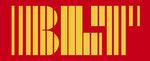 Das Signet der BLT (Baselland Transport), das im Jahre 1974 eingeführt wurde und bis heute seine Gültigkeit hat. Foto vom Trammotorwagen Be 4/6 Nr.108, 2002