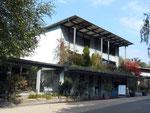 Das Hauptgebäude des Tierparks Lange Erlen, 2015
