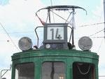 Betriebstag 50 Jahre Tramclub Basel: Oberer Teil des Trammotorwagens Be 2/2 Nr.156 mit den gut sichtbaren Brose-Nummernschild vor dem Depot Dreispitz, Juni 2018
