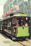 Der Museums-Tramzug Nr.4 der BVB an der Haltestalle Mustermesse, 1970