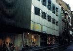 Das war eines der hässlichsten Häuser Basels, die EPA an der Hutgasse 1995 (zum Glück abgerissen)