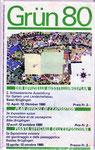 Der Offizielle Ausstellungsplan der Grün 80 der 2.Schweizerischen Ausstellung für Garten- und Landschaftsbau (dieser Plan ist im Besitz des Autoren)