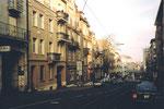 Die Margrethenstrasse mit Blick gegen die Heuwaage vor dem Bau des Waaghofes, 1972